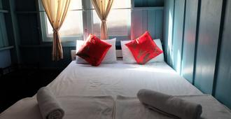 Auntie's Coffee Guesthouse - Mae Sot