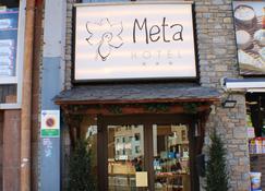 Hotel Meta - El Pas de la Casa - Gebäude