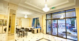 Regency Hotel - Chișinău - Baari