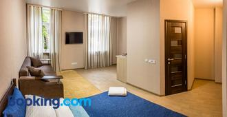 Apart Hotel Smart Studio - Kharkiv - Bedroom