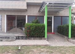 ポウサダ レカント ダス アルヴォレス - バヘイリーニャス - 屋外の景色