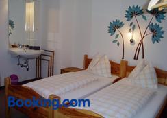 Am Zwölferkogel Appartements - Saalbach - Bedroom