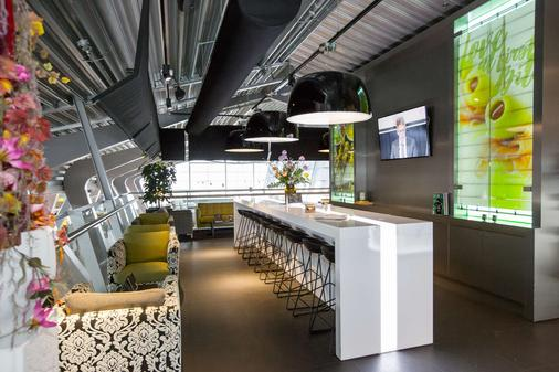 Tulip Inn Eindhoven Airport - Eindhoven - Baari