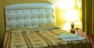 Hospedaje Mamá Chelita - Nazca - Phòng ngủ