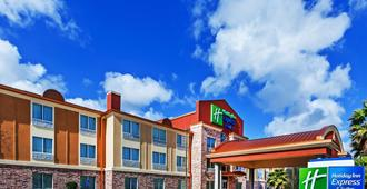 Holiday Inn Express Hotel & Suites Lafayette South, An IHG Hotel - לאפאייט