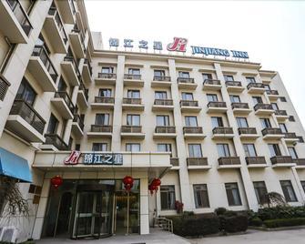 Jinjiang Inn - Kunshan Huaqiao Business Park - Kunshan - Toà nhà