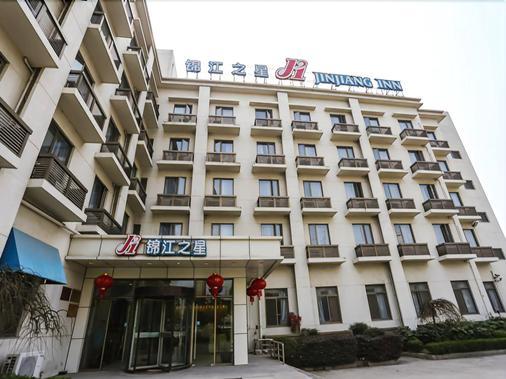 Jinjiang Inn - Kunshan Huaqiao Business Park - Kunshan - Κτίριο