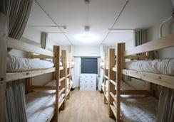 Glocal Nagoya Backpackers Hostel - Нагоя - Спальня