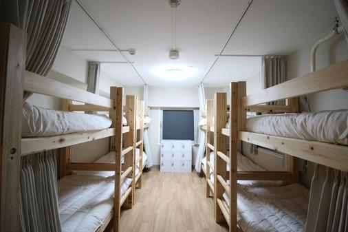 Glocal Nagoya Backpackers Hostel - Nagoya - Makuuhuone