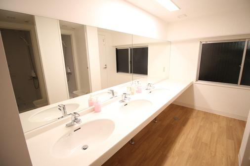 Glocal Nagoya Backpackers Hostel - Nagoya - Phòng tắm