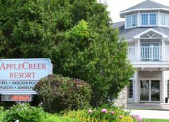 Applecreek Resort - Hotel & Suites - Fish Creek - Building