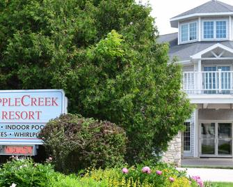 Applecreek Resort-Hotel & Suites - Fish Creek - Edificio