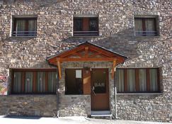 Apartaments Vilaró - Llorts - Building