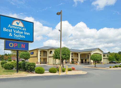 Americas Best Value Inn & Suites University Ave - Little Rock - Building