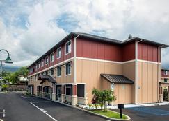 Holiday Inn Express & Suites Kailua-Kona - Hōlualoa - Edificio