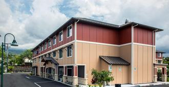 Holiday Inn Express & Suites Kailua-Kona - Hōlualoa