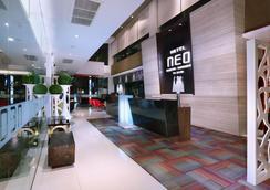 Neo Gubeng Surabaya - Surabaya - Lobby