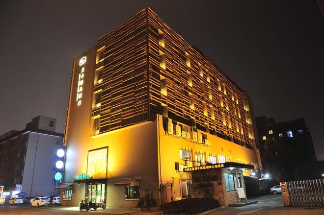 杭州蘭卡精品酒店 - 杭州市 - 建築