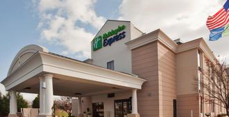 Holiday Inn Express Lynchburg - לינצ'בורג
