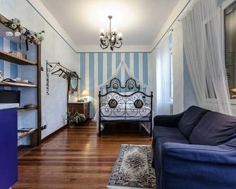 Residence Briona - Domodossola - Bedroom