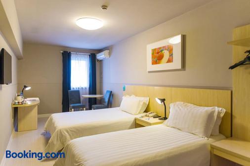 Jinjiang Inn Xiamen University Zhongshan Road - Xiamen - Bedroom