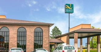 Quality Inn & Suites Airport - Flint