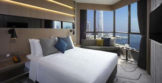 The Harbourview - Hong Kong - חדר שינה