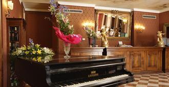 Venice Hotel Villa Dori - Venetsia - Vastaanotto