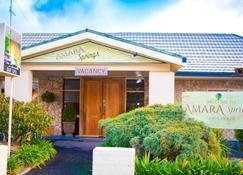Amara Springs Guest House - Hepburn Springs - Gebäude