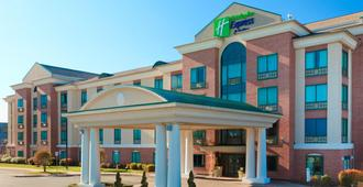 Holiday Inn Express Hotel & Suites Warwick-Providence (Arpt) - Warwick