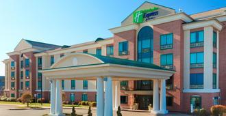 Holiday Inn Express Hotel & Suites Warwick-Providence (Arpt) - Warwick