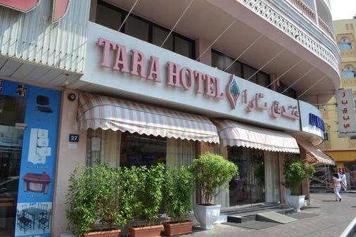 Tara Hotel - Dubai - Building