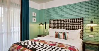 Center Chic Hotel - an Atlas Boutique Hotel - Tel Aviv - Bedroom