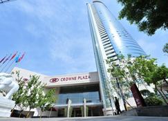 Crowne Plaza XI'an - Xi'an - Edificio