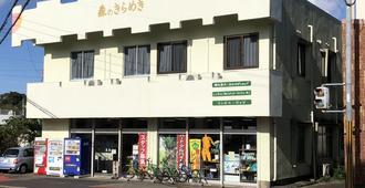 Mori No Kirameki - Hostel - Yakushima - Building