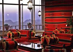 Rocky Mountain Hotel - Wadi Musa - Lounge