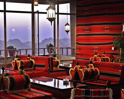 洛磯山酒店 - 瓦迪木沙 - 瓦迪穆薩 - 休閒室