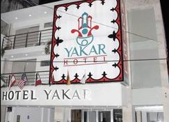 Hotel Yakar - Córdoba - Bâtiment
