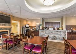 Quality Inn - Moncton - Restaurant