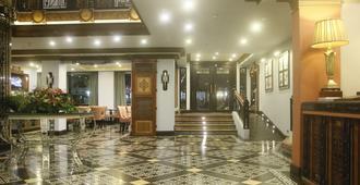 Herald Suites Polaris - Manila - Lobby