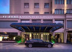 Yiwu Kasion·purey Hotel - Yiwu - Building