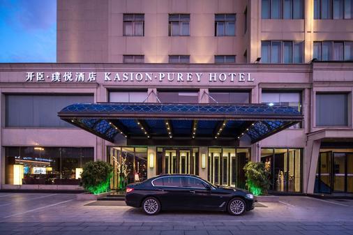 Yiwu Kasion·purey Hotel - Nghĩa Ô - Toà nhà