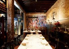 Ovolo 1888 Darling Harbour - Sydney - Restaurant