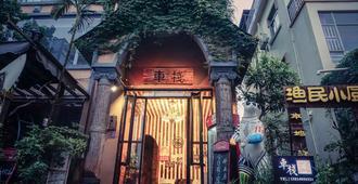 Chenzhan Ke Zhan - Dapeng - Vista del exterior