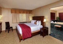 Quality Inn Oakwood - Spokane - Bedroom
