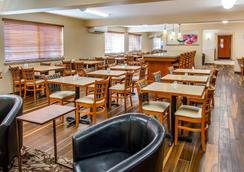 Quality Inn Oakwood - Spokane - Restaurant