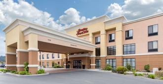 Hampton Inn and Suites Arcata - Arcata
