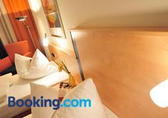 Akzent Hotel Stadt Schlüchtern - Schlüchtern - Bedroom