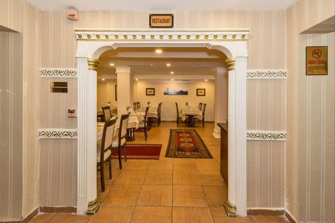 Hotel Santa Sophia - Istanbul - Restaurant