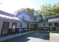 Villa Loca Garden - Yamanakako - Building